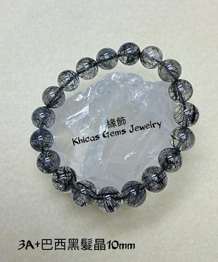 Khicas Gems 緣飾天然水晶 3A+ 巴西黑髮晶 10mm