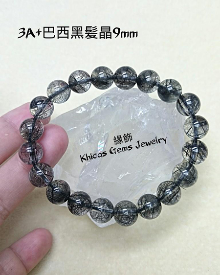 Khicas Gems 緣飾天然水晶 3A+ 巴西黑髮晶 9mm