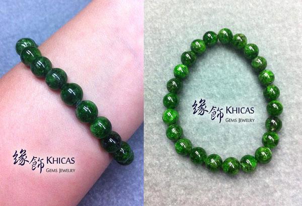 3A+ 綠透輝石圓珠 8mm Khicas Gems 緣飾