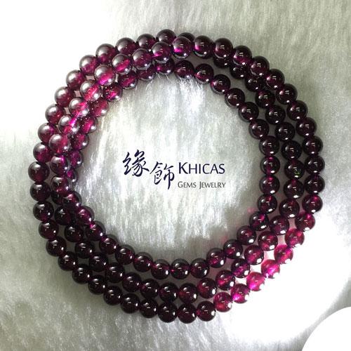 印度 4A+ 紫石榴石三圈手串 5mm+/- (KH142113)