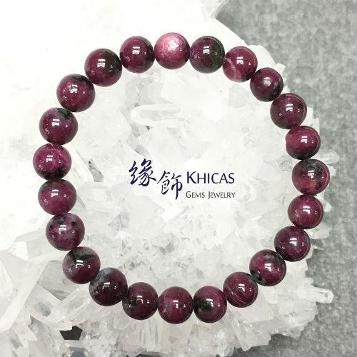 緬甸 4A+ 紅綠寶石手串 8.5mm KH142704 @ Khicas Gems 緣飾