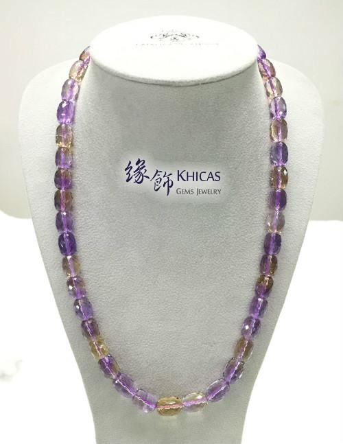 玻利維亞 5A+ 紫黃晶切割面桶珠項鍊 8x11mm Ametrine KH142158
