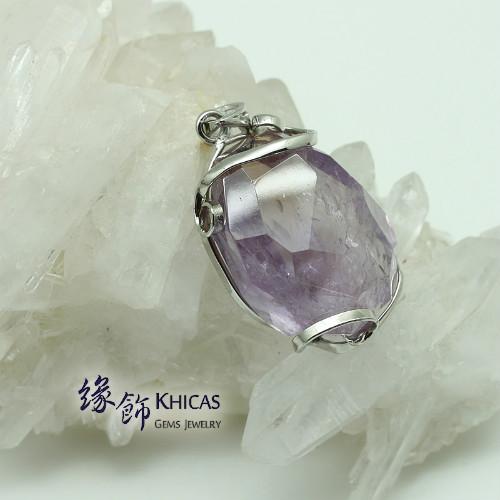 紫黃晶切割面包銀框吊墜 Ametrine P1410010