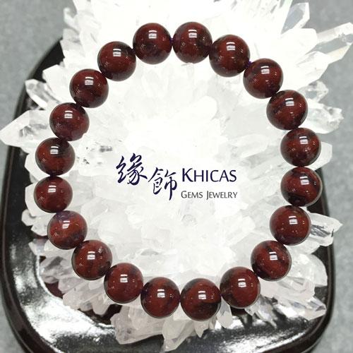 極光水晶 Auralite 23 @ Khicas Gems 緣飾