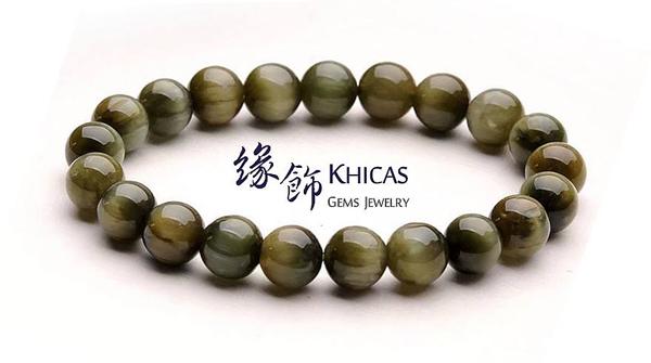 巴西綠髮晶 9mm Khicas Gems 緣飾