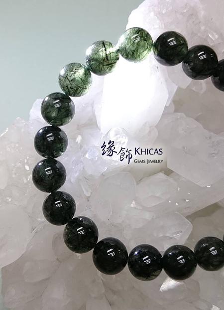 燈光下之綠髮晶 Khicas Gems 緣飾