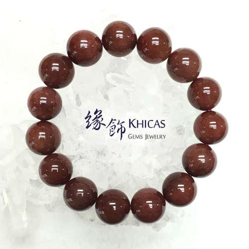 紅髮晶手串 Red Rutilated Quartz Bracelets