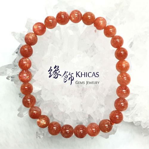 俄羅斯 4A+ 金草莓晶(太陽石)手串 7.5mm Sun Stone Bracelet KH141784