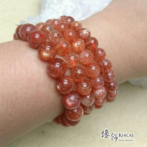 太陽石(金草莓晶)手串 Sun Stone Bracelets