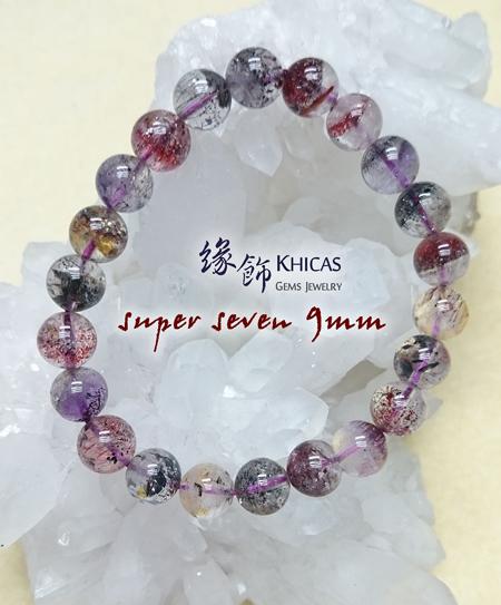 Super Seven 超級7 9mm Khicas Gems 緣飾天然水晶