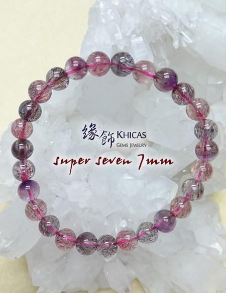 Super Seven 超級7 7mm Khicas Gems 緣飾天然水晶
