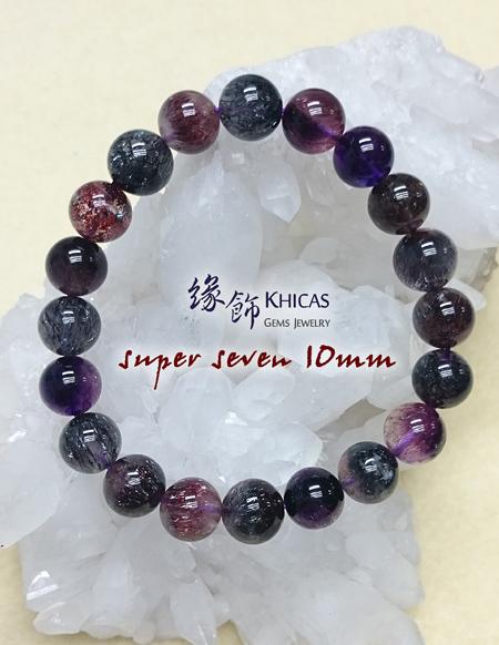 Super Seven 超級7 10mm Khicas Gems 緣飾天然水晶