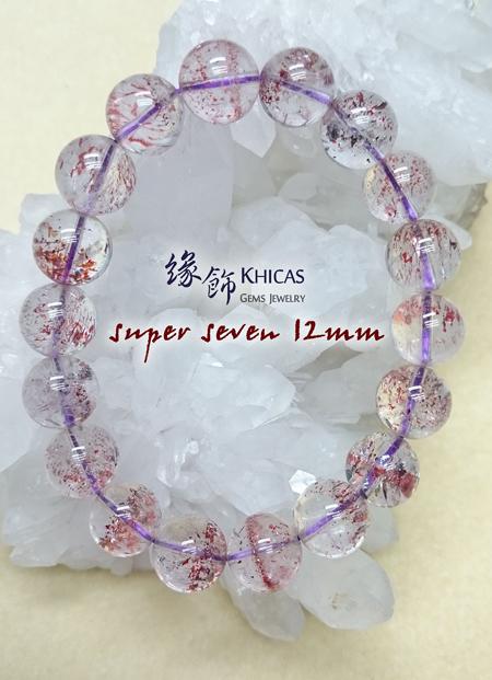 Super Seven 超級7 12mm Khicas Gems 緣飾天然水晶