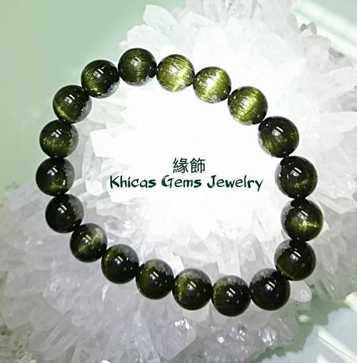 巴西貓眼綠碧璽 10mm Khicas Gems 緣飾天然水晶