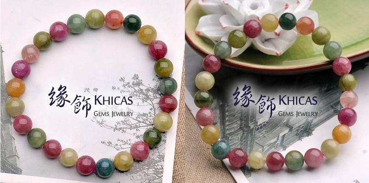 阿富汗糖果碧璽 7mm KH140743 Khicas Gems 緣飾天然水晶