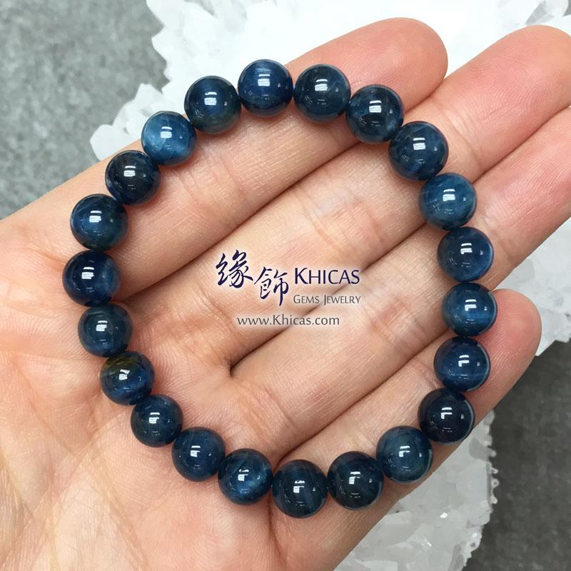 斯里蘭卡 4A+ 貓眼藍色磷灰石手串 8.5mm Cat Eye Apatite KH140627 Khicas Gems 緣飾