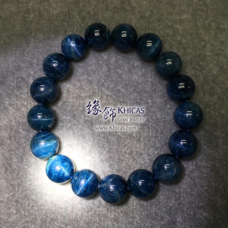 斯里蘭卡 4A+ 貓眼藍色磷灰石手串 13mm Cat Eye Apatite KH140629 Khicas Gems 緣飾