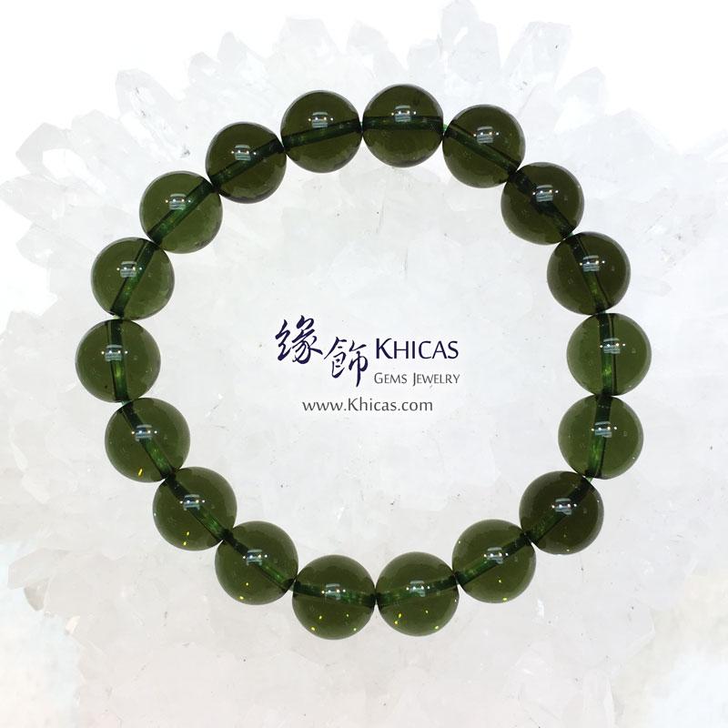 4A+ 捷克綠隕石手串 10mm+/- Moldavite Bracelet KH140641 @ Khicas Gems 緣飾天然水晶