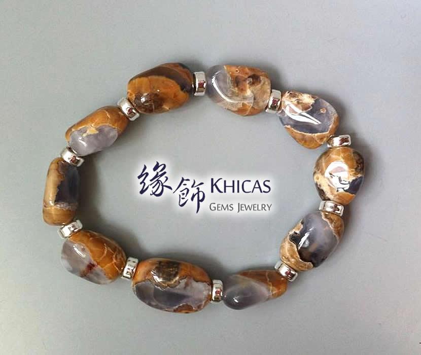 藍玉髓原石不定型手串配925銀飾手串 KH140741 @ Khicas Gems 緣飾