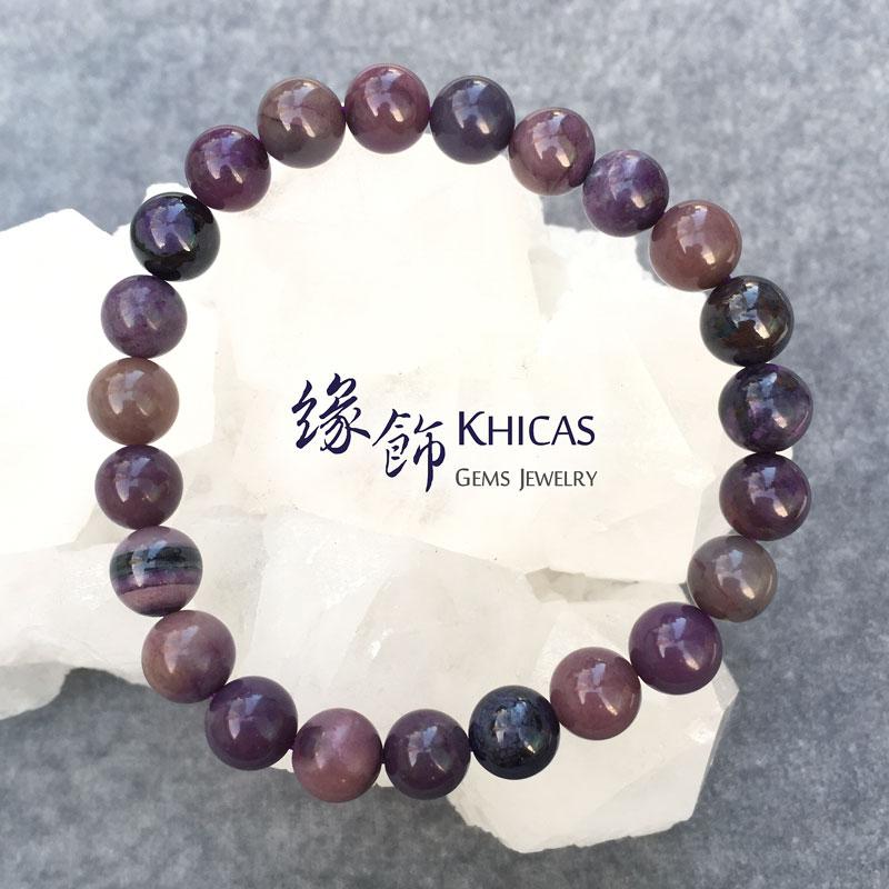 南非舒俱徠手串 8mm Sugilite KH140744 by Khicas Gems 緣飾