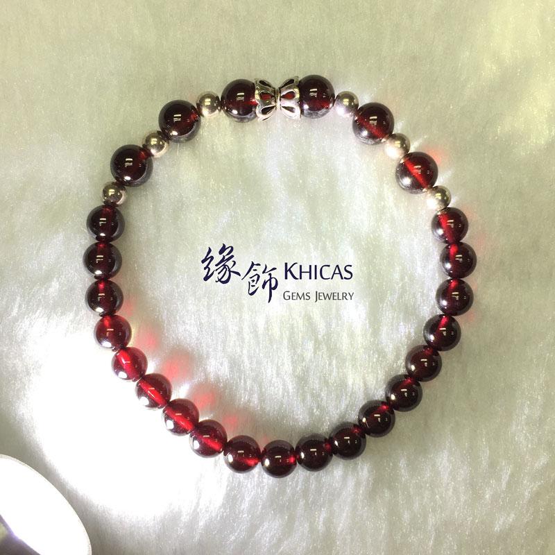 巴西 4A+ 酒紅石榴石手串 5.5mm 配銀飾 Garnet KH140747 @ Khicas Gems 緣飾