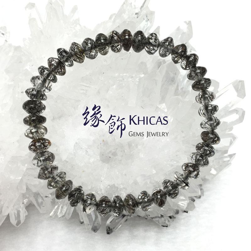 巴西 3A+ 黑髮晶盤珠手串 6.5mm KH140753 @ Khicas Gems 緣飾