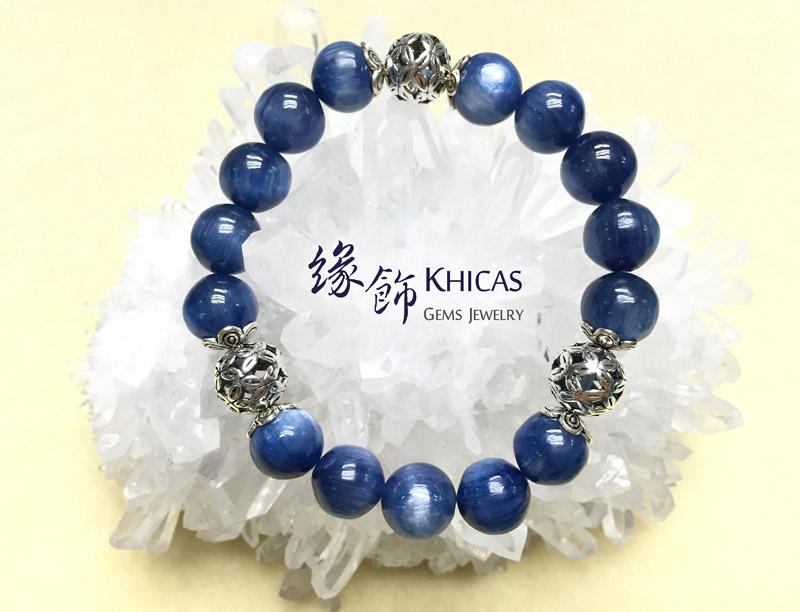 5A+ 美國藍晶石圓珠 10mm 襯 925 銀珠 KH140785s Khicas Gems 緣飾
