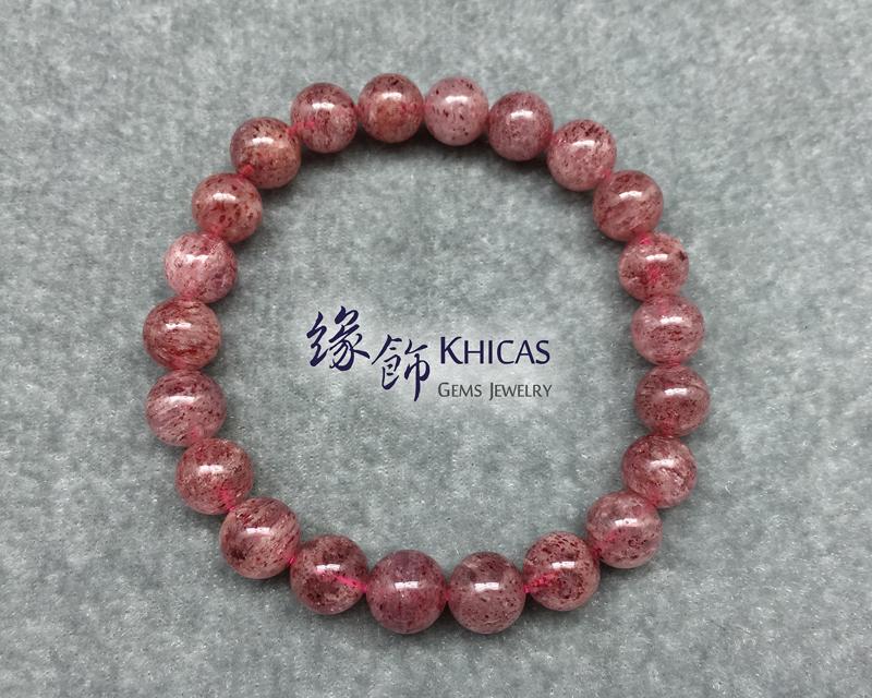 俄羅斯草莓晶 8.5mm KH140788