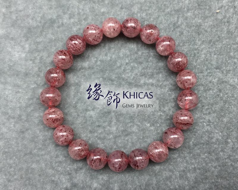 俄羅斯草莓晶 9mm KH140789