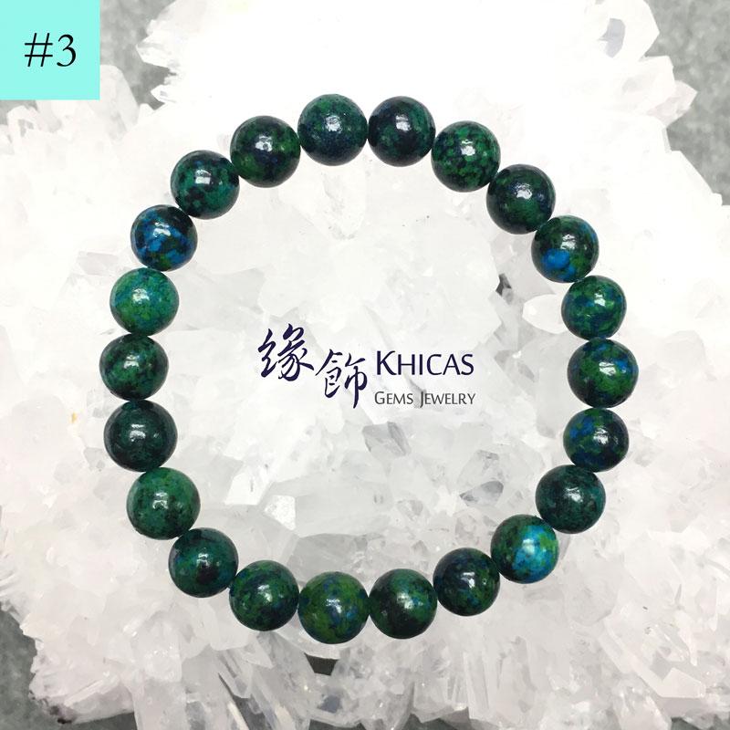 巴西鳳凰石(矽孔雀石)圓珠手串 8mm Chrysocolla KH140805 @ Khicas Gems 緣飾