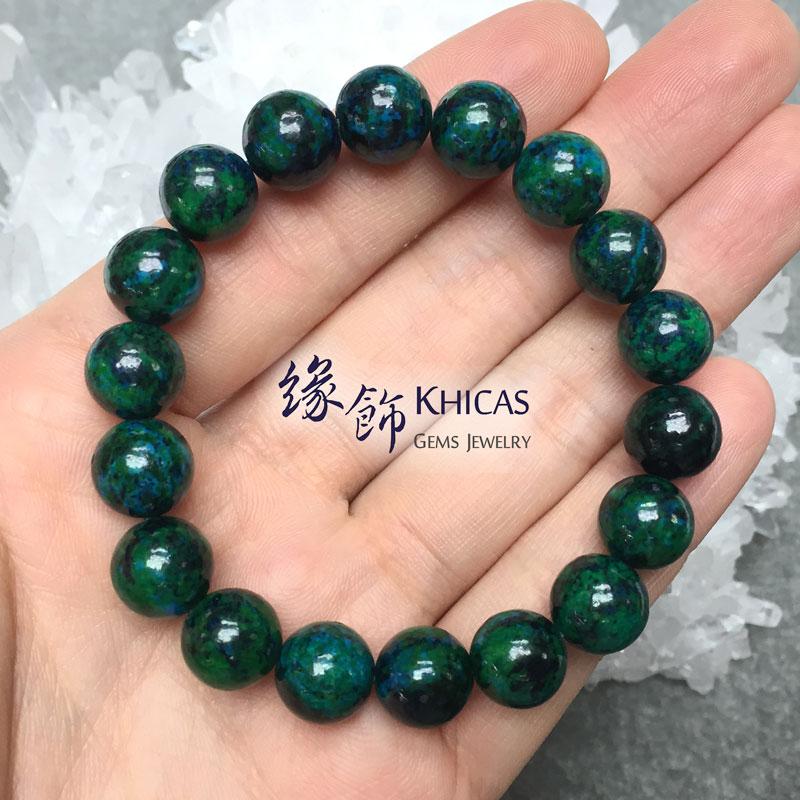 巴西鳳凰石(矽孔雀石)圓珠手串 10mm Chrysocolla KH140806 @ Khicas Gems 緣飾