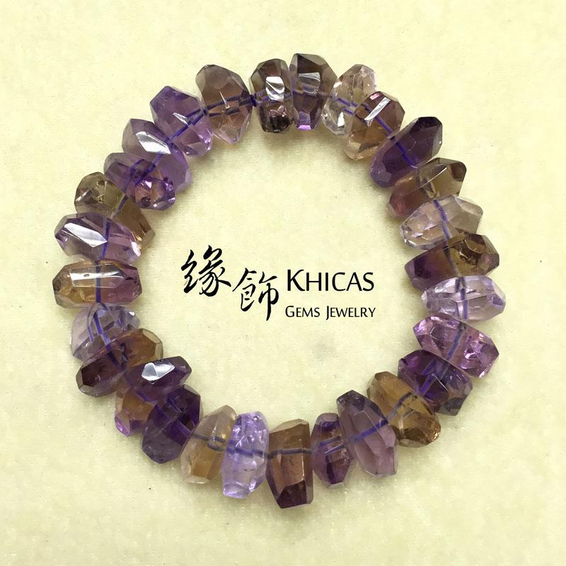 紫黃晶不定型切割面手串 KH140810 Khicas Gems 緣飾