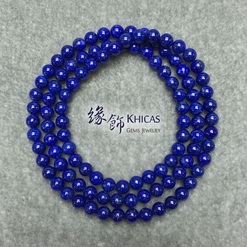 4A+阿富汗青金石108顆佛珠手串 6mm Lapis KH140856 @ Khicas Gems 緣飾
