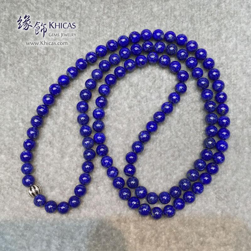 4A+阿富汗青金石108顆佛珠手串 6mm 配銀飾 Lapis KH140857 @ Khicas Gems 緣飾