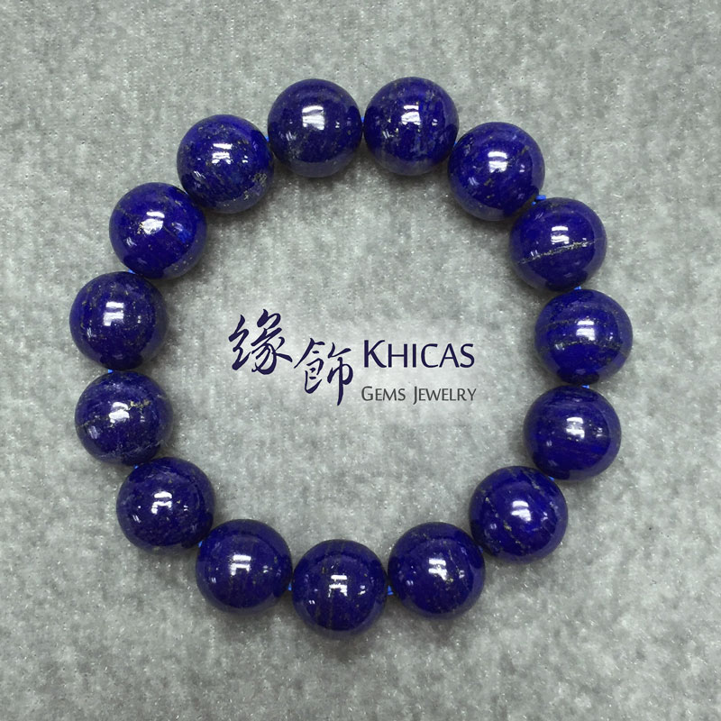 4A+ 阿富汗青金石手串 12.5mm Lapis KH140861 @ Khicas Gems 緣飾