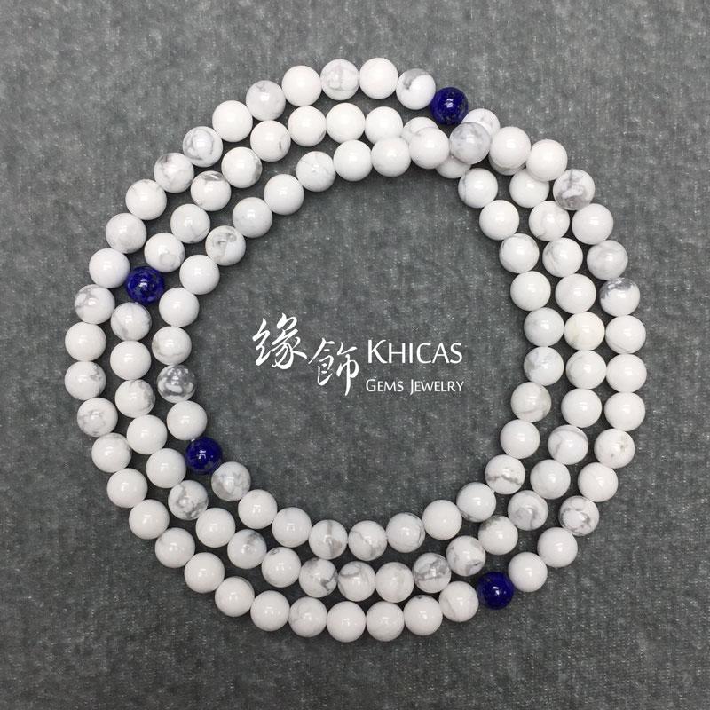 白松石 x 青金石 108 佛珠手串 6mm Magnesite KH140883-2 @ Khicas Gems 緣飾天然水晶