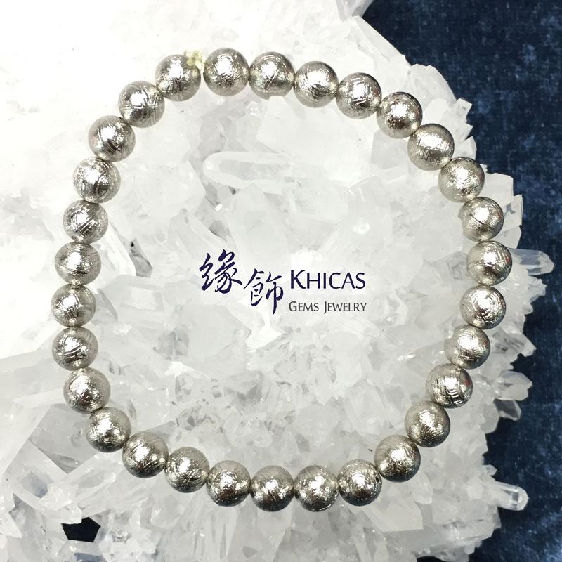 天鐵鎳鐵隕石 6mm KH140934 @ Khicas Gems 緣飾