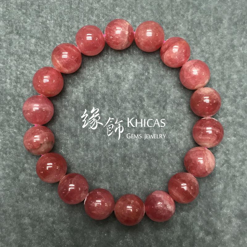 阿根廷4A+冰種紅紋石手串 11mm Rhodochrosite KH141010 @ Khicas Gems 緣飾