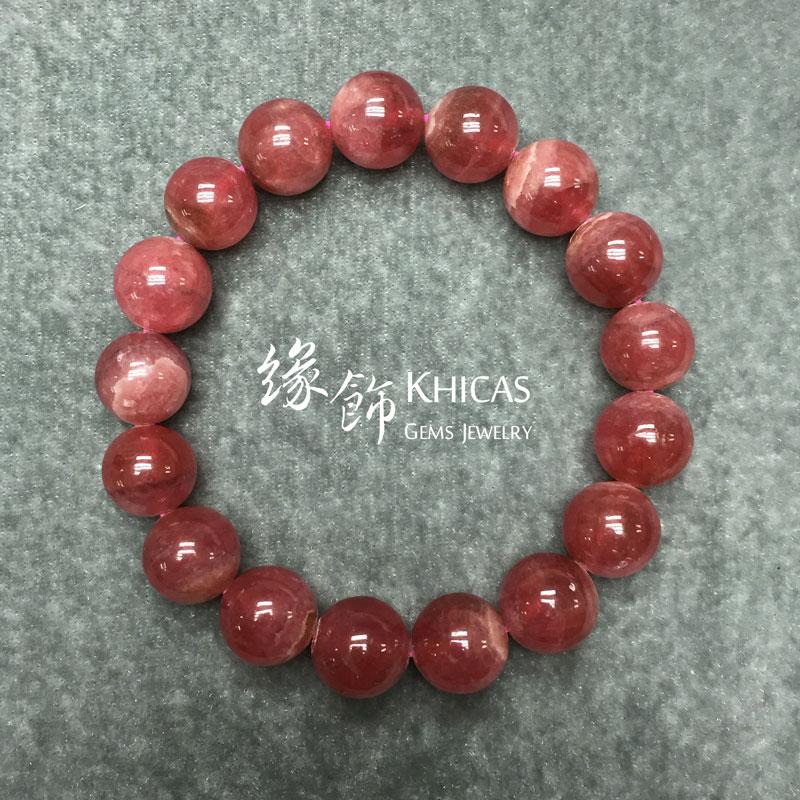 阿根廷4A+冰種紅紋石手串 12mm Rhodochrosite KH141011 @ Khicas Gems 緣飾