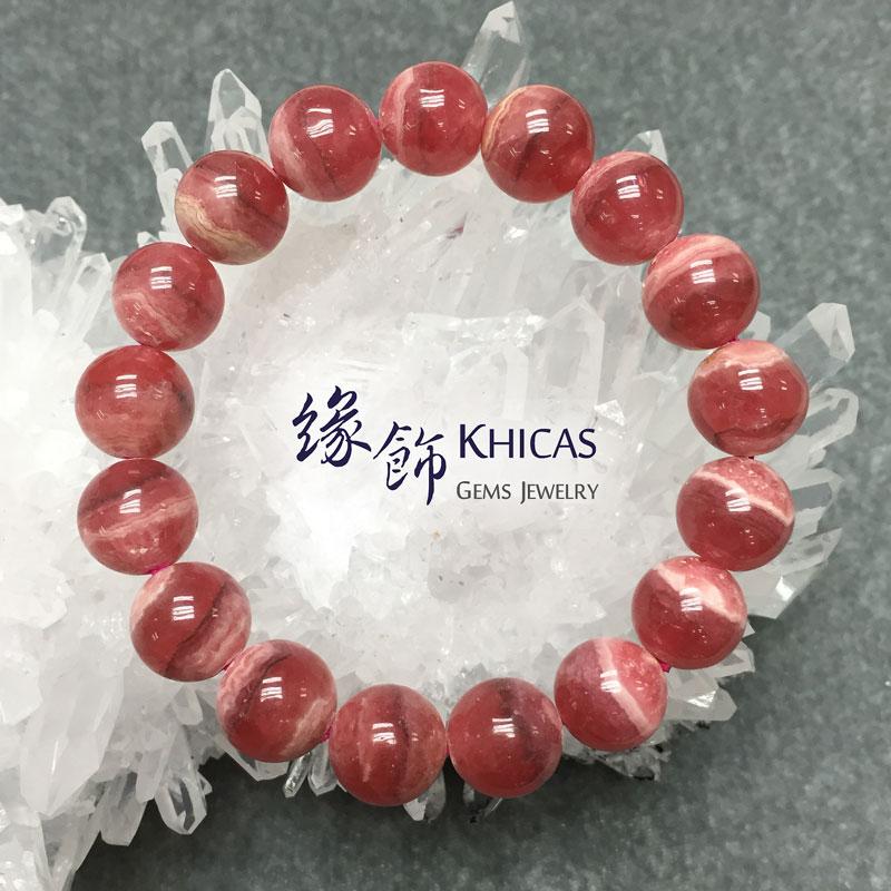 阿根廷 A+ 紅紋石手串 11.8mm Rhodochrosite KH141014 @ Khicas Gems 緣飾