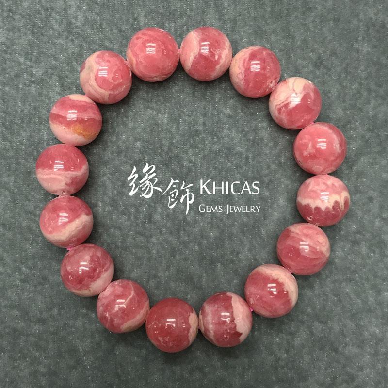 阿根廷 A+ 紅紋石手串 13mm Rhodochrosite KH141015 @ Khicas Gems 緣飾