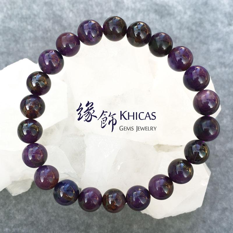 南非 4A+ 皇家紫舒俱徠手串 8.6mm Sugilite KH141041 by Khicas Gems 緣飾