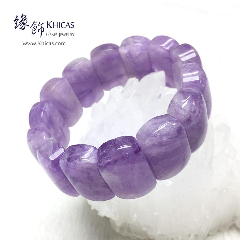 馬達加斯加 薰衣草紫水晶手排 Amethyst KH141059 @ Khicas 緣飾天然水晶