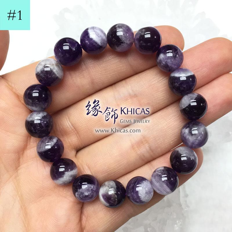 巴西夢幻紫晶圓珠手串 10mm Amethyst KH141063 @ Khicas 緣飾