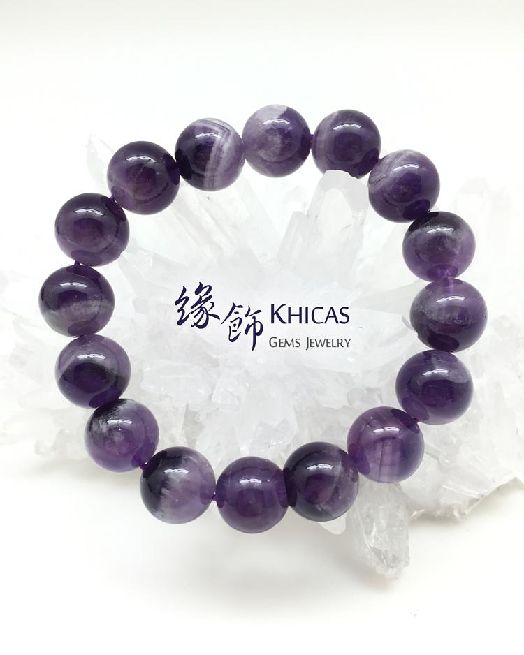 巴西 夢幻 紫晶 紫水晶 有紋 圓珠手串 12mm KH141064 Khicas 緣飾