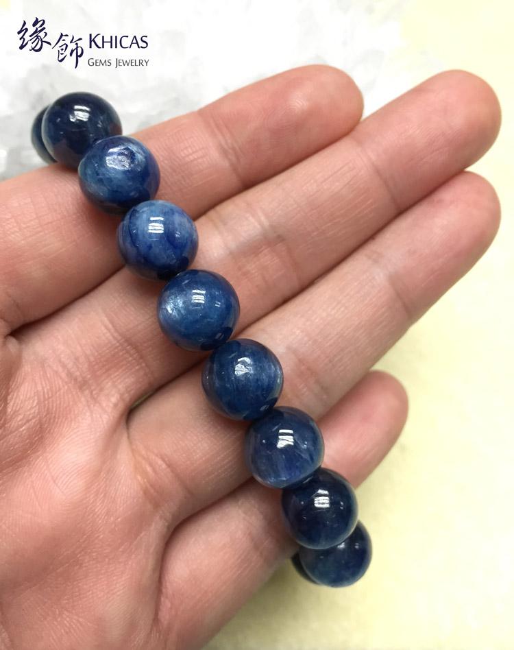 5A+ 美國藍晶石圓珠手串 11.5mm+/- KH141071 Khicas Gems 緣飾