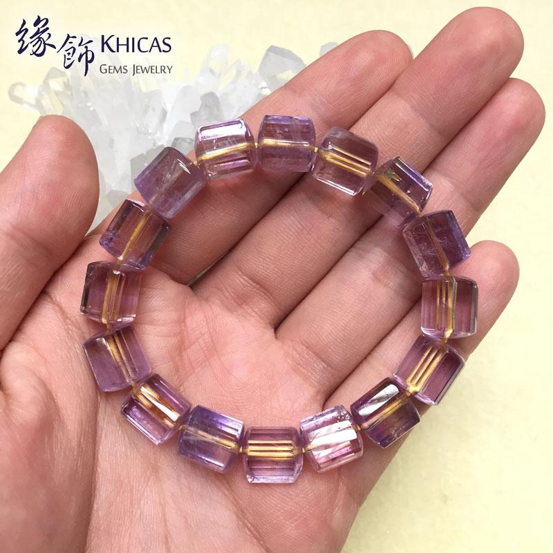 紫黃晶三角桶型手串 10x11mm KH141085 Khicas Gems 緣飾