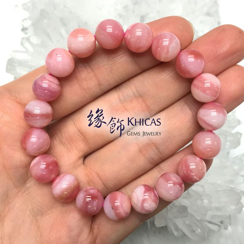 澳洲 3A+ 粉紅澳寶(蛋白石)手串 10mm Opal KH141131 Khicas Gems 緣飾