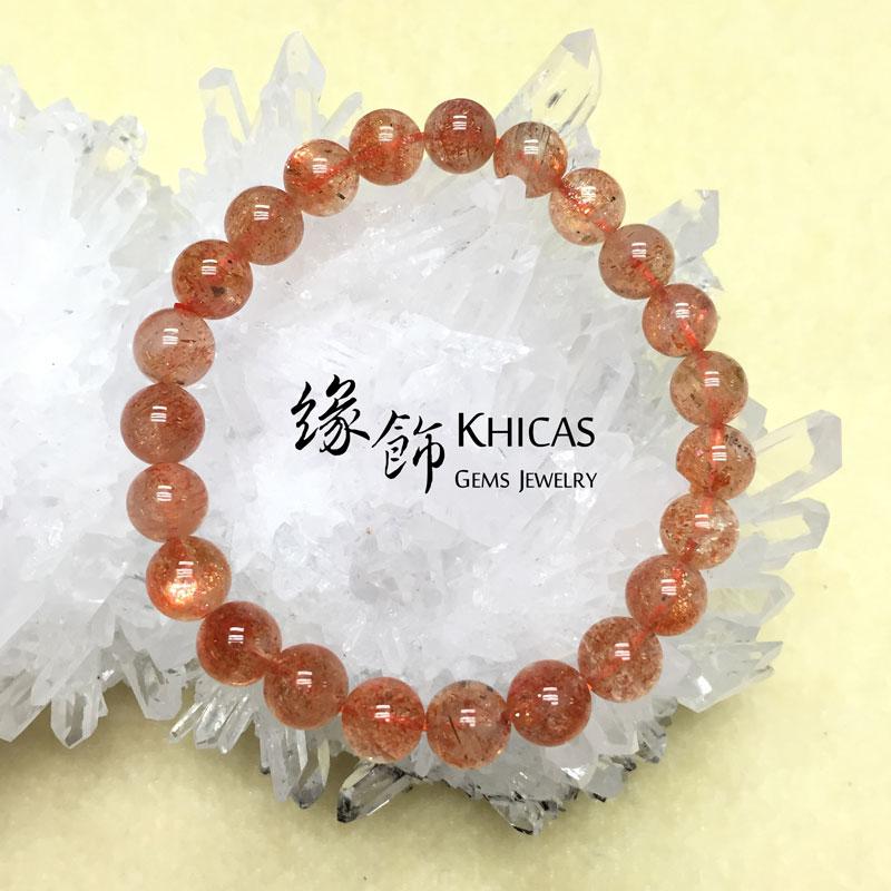 4A+ 俄羅斯金草莓晶(太陽石)手串 8.5mm KH141140 Khicas Gems 緣飾