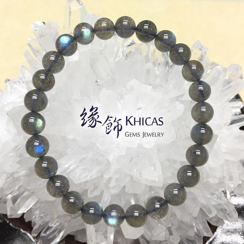 4A+ 印度冰種拉長石手串 7.3mm Labradorite KH141175 @ Khicas Gems 緣飾